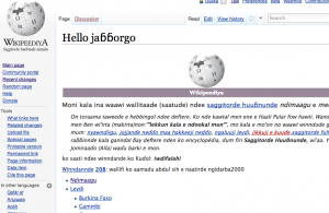 Fulfulde Wikipedia