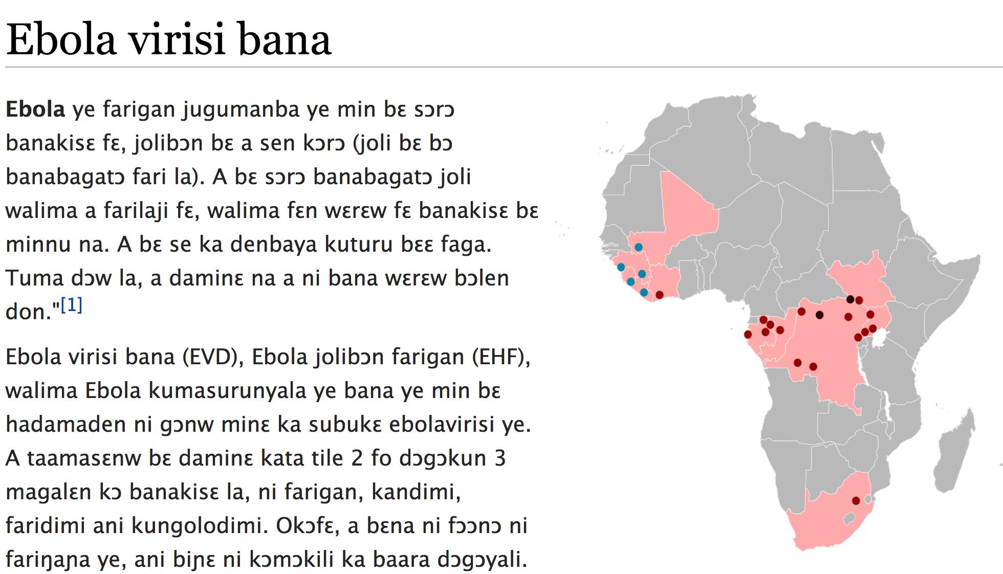 Ebola Wikipedia